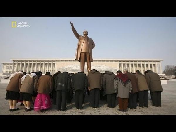 NG: Взгляд изнутри: Северная Корея - династия Кимов (2018)