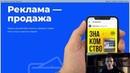 Вебинар Опрятная реклама