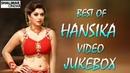 Hansika Motwani Telugu Hit Video Songs Jukebox Latest Video Songs Shalimarcinema