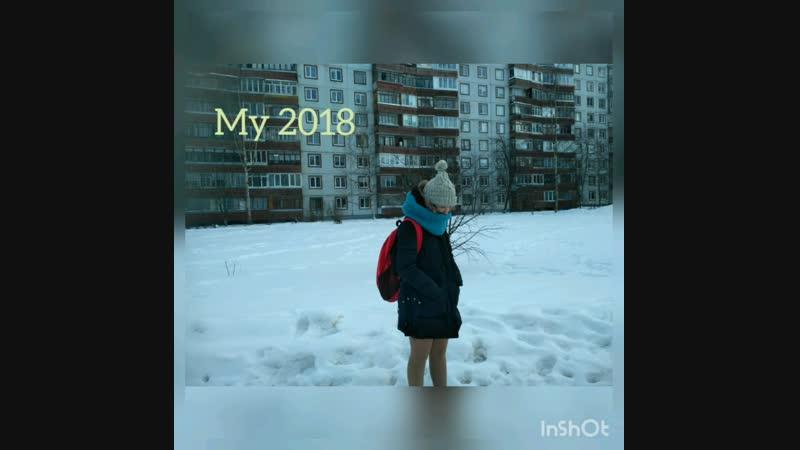 InShot_20181230_211727046.mp4