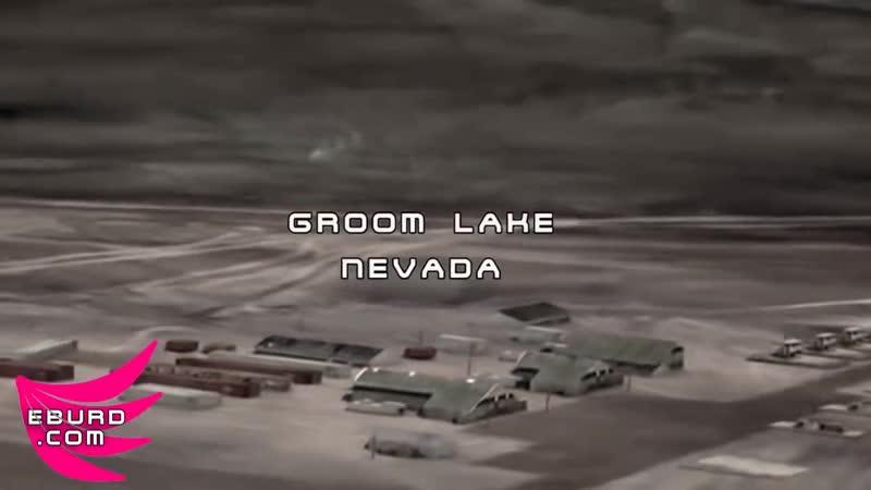 Du wirst nicht glauben was in Area 51 wirklich abgeht - EBURD