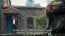 Отрывок с 29 серии сериала Ты расскажи Черное Море (Sen Anlat Karadeniz)
