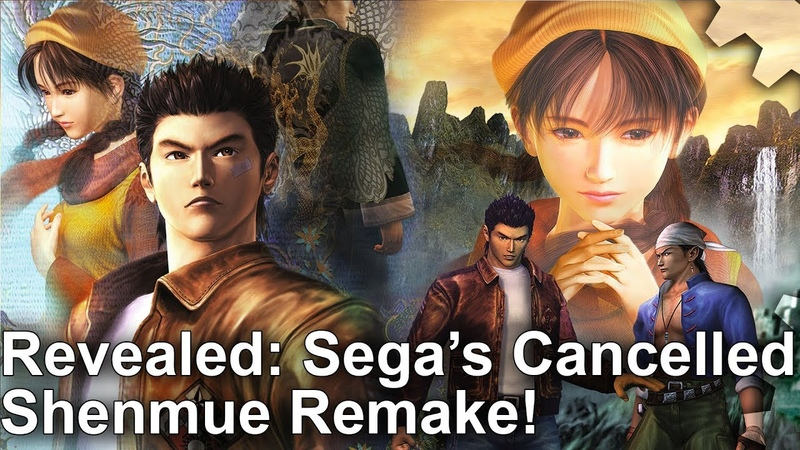 Revealed: Sega's Cancelled Shenmue Remake - With Fully Updated Graphics!
