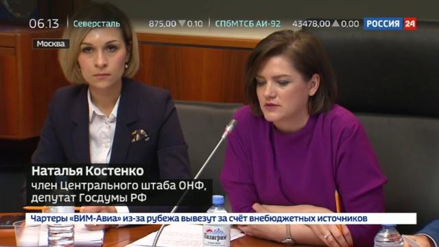 Новости на Россия 24 Инструкторы по дайвингу будут нести ответственность за жизнь клиентов