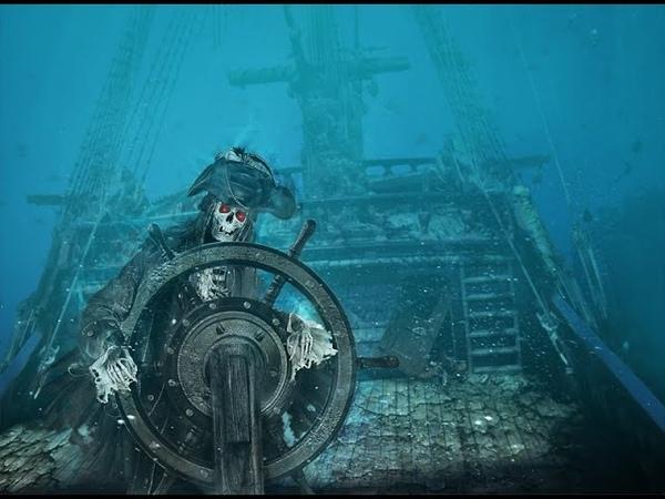 Корабли призраки ! Реальность или Фантастика National Geographic