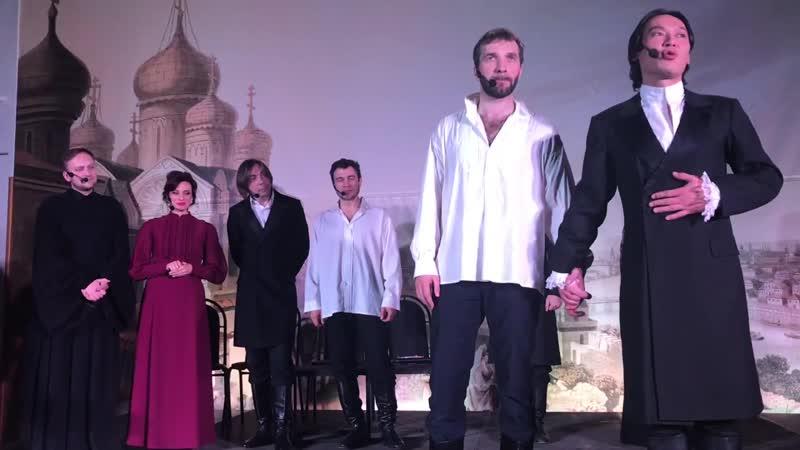 Карамазовы, поклоны 2 (8.12.2018)