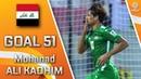 Goal 51. Mohanad Ali Kadhim (IRQ) 🇮🇶 | YEM - IRQ - 0:1