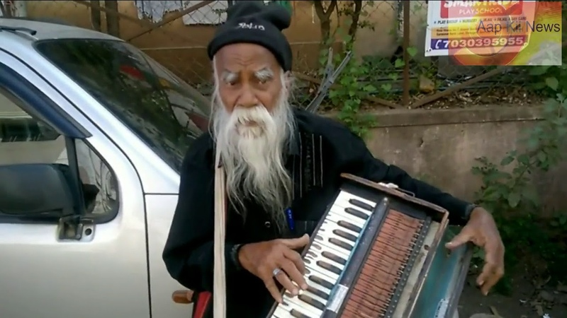 Successful Bollywood Musician ended up on Footpath- Keshav Lal
