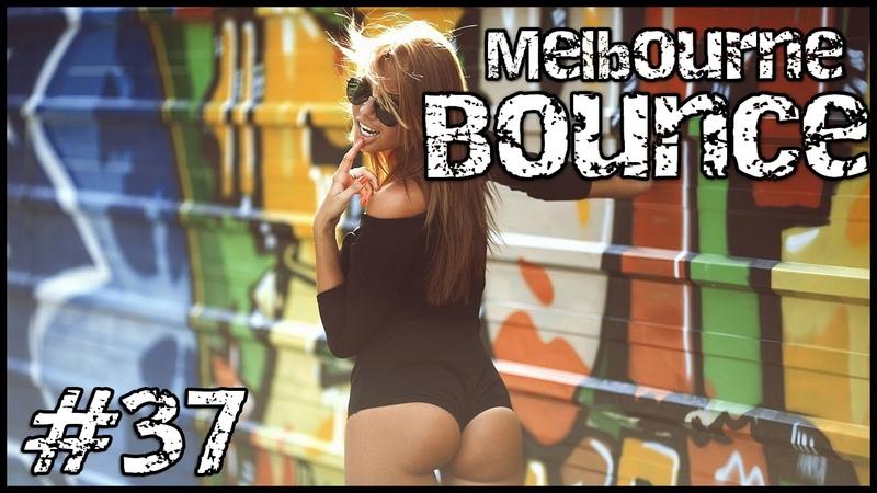 Dobra Pompa Nie Jest Zła 2015 / Melbourne Bounce 37