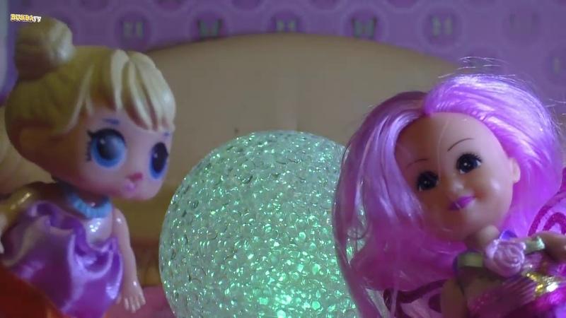 Куклы Лол Приглашают Кукол Пупсиков Играют с Куклой из Подарка Играем В Куклы
