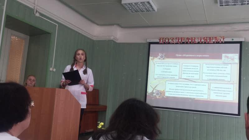 Конкурс научно-исследовательских работ студентов и конкурс художественного и технического творчества (2)