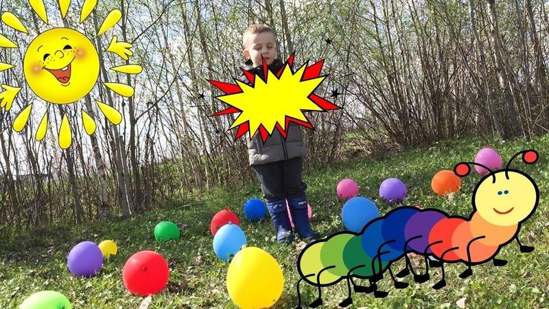 BALLOONS ШАРИКИ Лопаем Много Воздушных Шаров с сюрпризом Воздушные Шарики
