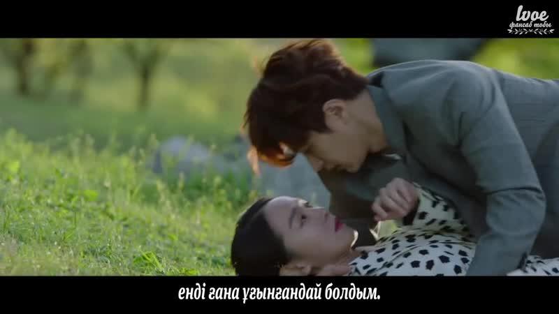 L (Infinite) — The Nights That I Miss You [kaz_sub] (OST Дан, жалғыз махаббат )