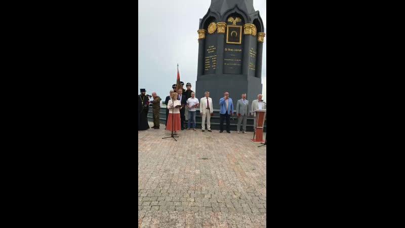 Открытие 1 смены военно-патриотического лагеря «Ратники Отечества.Бородино-2019»
