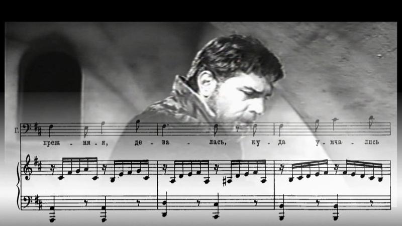 Речитатив и ария Грязного, опера Царская невеста, Римский Корсаков, 1 д