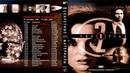 Секретные материалы 42 Ужасающая симметрия 1995 научная фантастика драма
