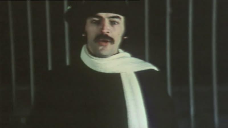 Михаил Боярский - Сивка-бурка (1981)