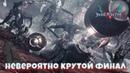 Невероятно крутой финал ► Devil May Cry 5 12 прохождение