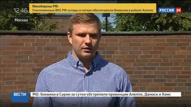 Новости на Россия 24 • Единороссы митингуют против карикатуры на паралимпийцев
