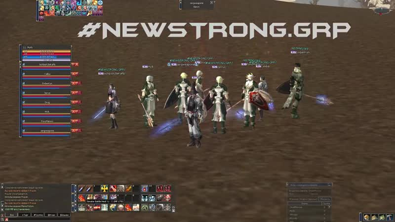 NEWSTRONG.GRP- QUEEN ANT server-rampage.pw x100