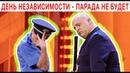 День Независимости 2019 - кто против Парада? Дизель шоу, Украина