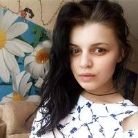 Вероника Белякина