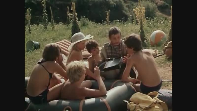 Vlc-record-pesnja-11-2018-10-17-10-h-m-s-Большое приключение 1985 (1 часть)-seriya-dop-bol-god-pr-film-made-cccp-aaaa-scscscrp