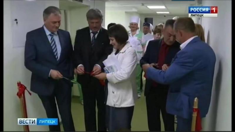 Обновленное хирургическое отделение сегодня открыли в Липецкой районной больнице