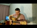 Raul Midon - State of mind (Cover)(1).mp4