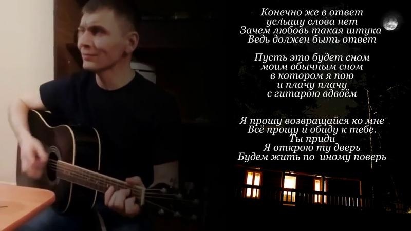изумительная песня .Ефимов Анатолий.