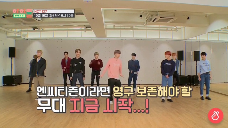 IDOL ROOM NCT 127 DANCE COVER NCT DREAM - CHEWING GUM NCT U - BOSS