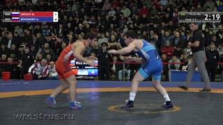 Аланы-2018. 61 кг. Финал 3-5. Идрисов - Богомоев
