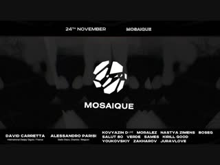 Teaser: universe. mosaique 4 years anniversary