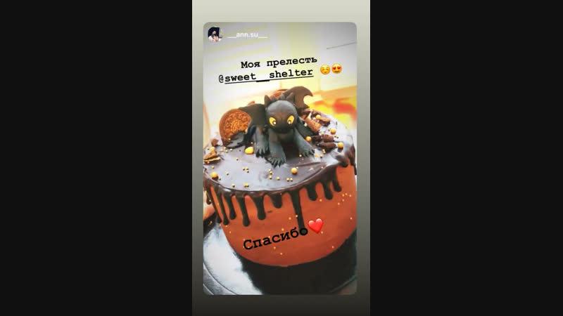 Торт Беззубик (1,6 кг)