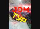 GANGBANG >JDM< Тур дэ Белгород