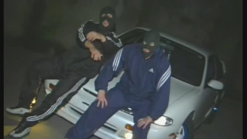 White Niggaz - Ты выбираешь [2000]