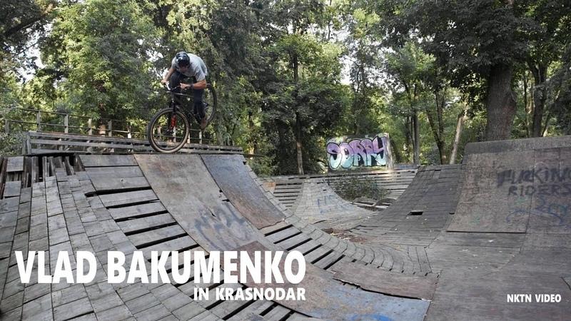 One day in Krasnodar - MTB: pump, park, street