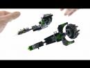 Сборка Lego Nexo Knights Боевая машина близнецов