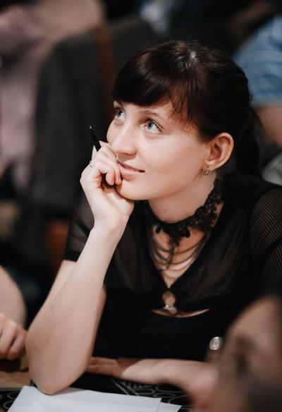Оксана Волшебница