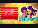 Kasme Vaade 1978 Full Video Songs Amitabh Bachchan Raakhee