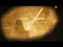 Древние мегамашины документальный фильм