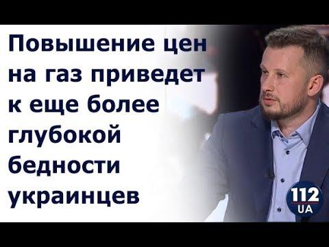 Андрей Билецкий, народный депутат, на 112, 19.10.2018