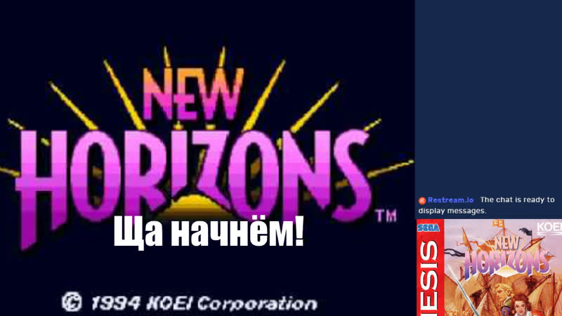 SEGA Uncharted Waters 2 - New Horizons (Part3)