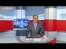 Новости ТВН от 19.09.18 г.