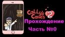 Callys Caves 2 RU