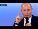 Бизнес - не только БАБКИ! Путин РАСКРИТИКОВАЛ молодых нуворишей на форуме в Ярославле