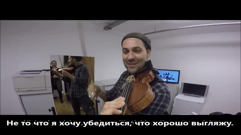 David Garrett - Webisode 7 - Practice_rus sub