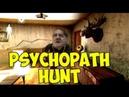 Гитлер играет в Psychopath hunt
