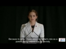 Emma Watson's 2014 Speech on Gender Equality at the HeForShe Campaign (English subtitles)