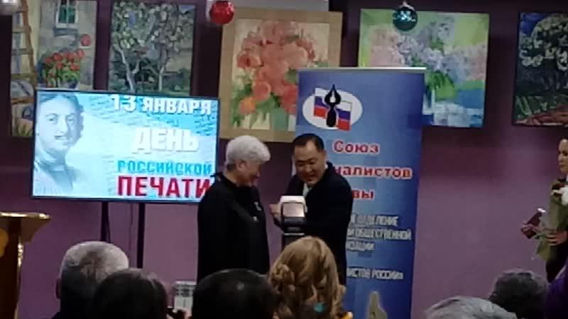 Светлана Мунзук Заслуженный работник РТ